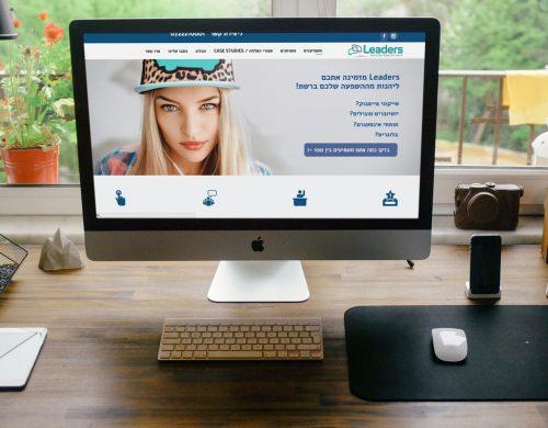 האתר נבנה על ידי RAICH Branding מיתוג ושיווק