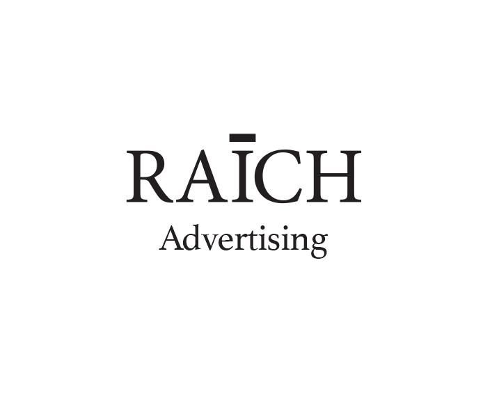 פרסום ושיווק